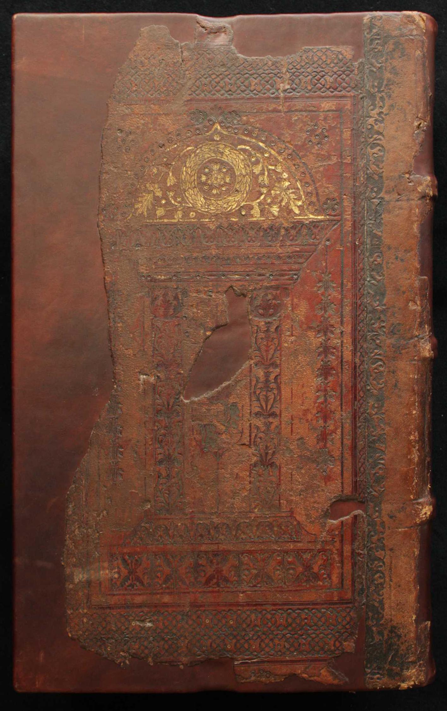 II. Ulászló számára bekötött architektonikus felépítésű bőr corvinakötés háttáblája (OSZK, Cod. Lat. 417)
